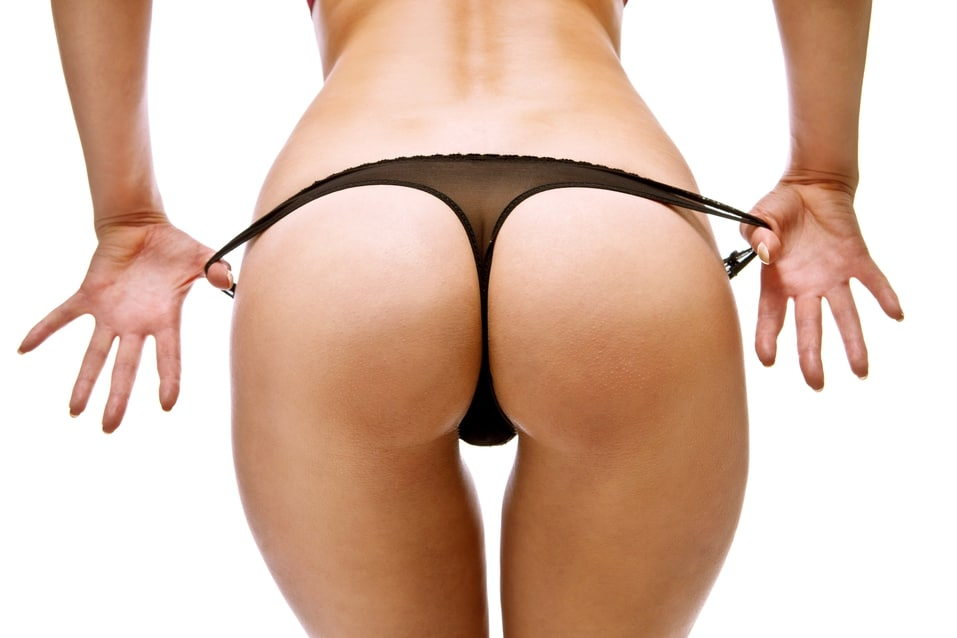 How to Get Rid of Butt Cellulite Fast at Home